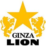 ginza-lion_logo