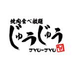 jyujyu_logo