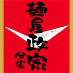 masamune_logo