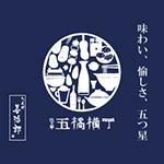 morinomiyakoitutubashiyokocho-tanyazenjiro_logo