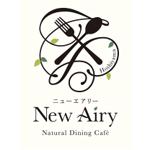 new-airy_logo
