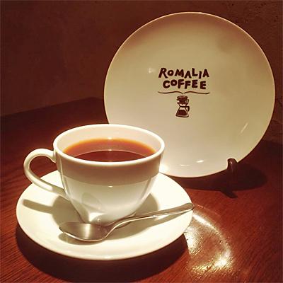 romalia-coffee_tokusyu02