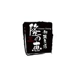 ryu-no-megumi__logo