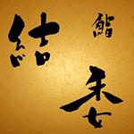 sushi-yui_logo