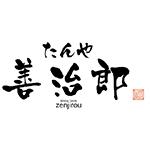 tanya-zenjiro-sendaieki-ekimaehonten_logo
