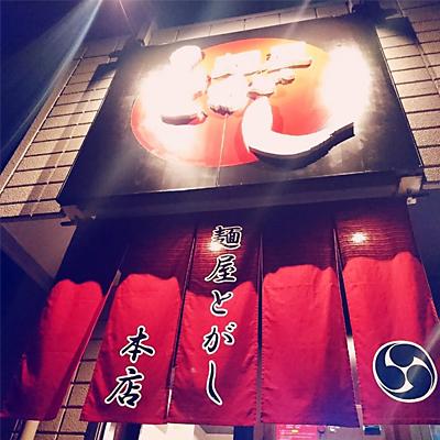 togashi_tokusyu01