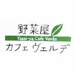 cafe-verde_logo