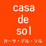 casa-de-sol_logo