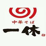 chukasoba-ikkyu_logo