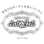 gardenoven-lal-de-feli_logo