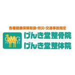 genkidou_logo