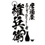 gonbe_logo