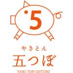 gotsubo_logo
