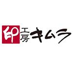 inkoubou-kimura_logo