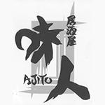 izakaya-ajito_logo
