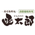 kantarou_logo