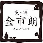kinichirou_logo