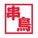 kushidori_logo