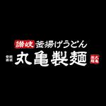 marugameseimen-raragardennagamachi_logo