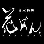 nihonryouri-hanahan_logo