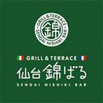 nishikibar_logo