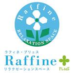 raffine_lalagarden_logo