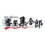 syugoro_logo