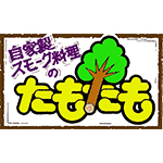 tamotamo_logo