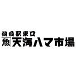 tenkaihamaichiba_logo