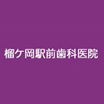 tutujigaokaekimae-shikaiin_logo