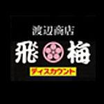 watanabesyouten_logo