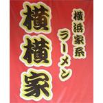 yokoyokoya_logo