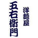 youmenya-goemon-sendainakachouten_logo