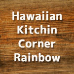 Hawaiian Kitchin Corner Rainbow_logo