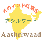 ashiruwa-do_logo