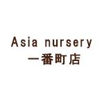 asianursery