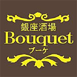 bouquet_logo