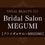 bridalsalon-megumi_logo