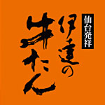 date-no-gyutan-s-pal_logo
