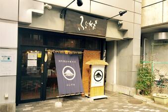 fujiyama_img02