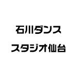 ishikawadansustajio-sendai_logo