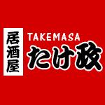 izakaya-takemasa_logo