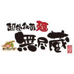 mujinzou_logo