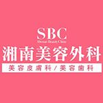 shounan-biyougeka-sendaiin_logo