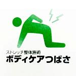 body care-tsubasa_logo