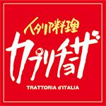 capricciosa_logo