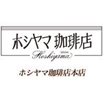 hoshiyama-coffee-ten_logo