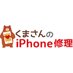 kumasan-no-iphone-shuuri_logo
