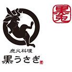 kurousagi_logo