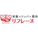 refleine_logo